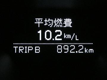 Img3394