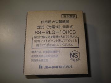 Img3530