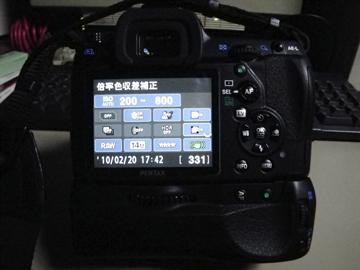 Img3627