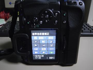 Img3628
