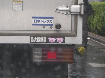 Img1492
