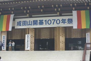Img2020